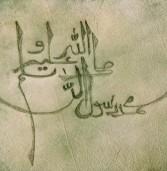 Muhammad – un revoluționar?