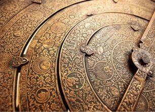 Civilizatia araba si Civilizatia Islamica