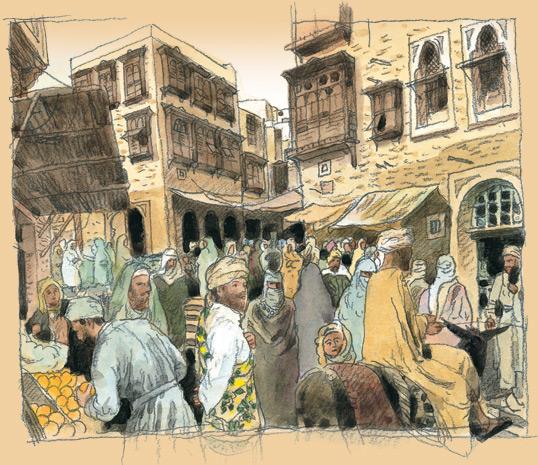 Mecca și internaționalizarea comerțului local