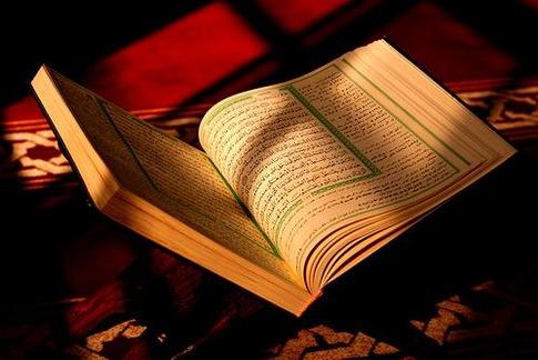 Coranul și viața comercială a musulmanilor
