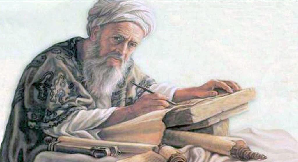 Al-Biruni – Parintele farmaciei arabe – 2