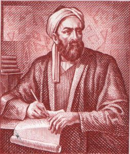 Al Biruni savant musulman