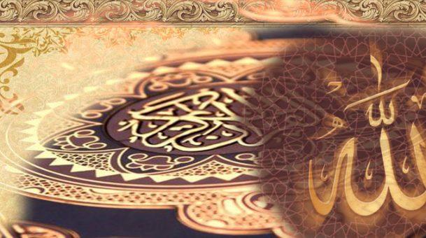 Dogma si credinta islamica