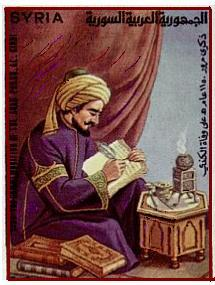 invatat arab