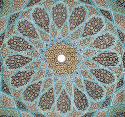 Metode de educatie in viziunea lui Farabi