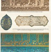 Scrierea si caligrafia araba – 2