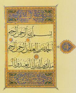 Scrierea si caligrafia araba – 1