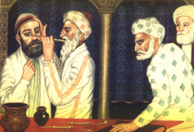 Ammar Ibn Ali Al-Mosuli