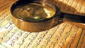 Aspecte legislative din Coran